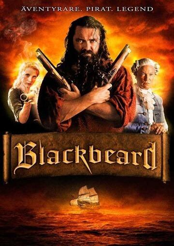 Черная борода (2005)