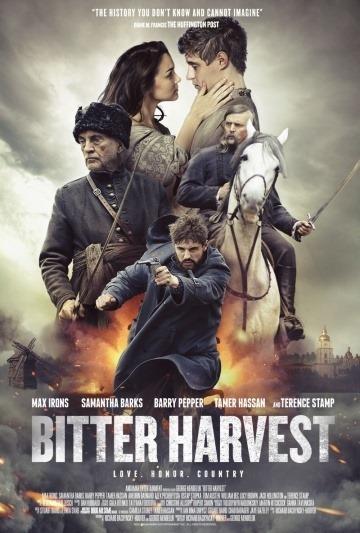 Урожай дьявола (2017) постер фильма