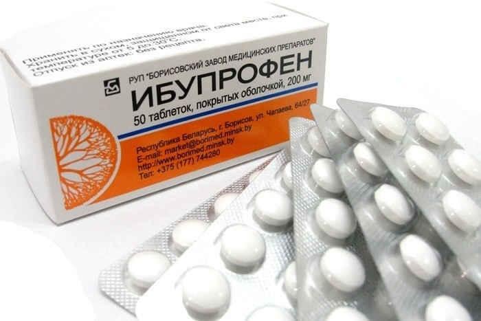 Ибупрофен (жаропонижающее, обезболивающее)