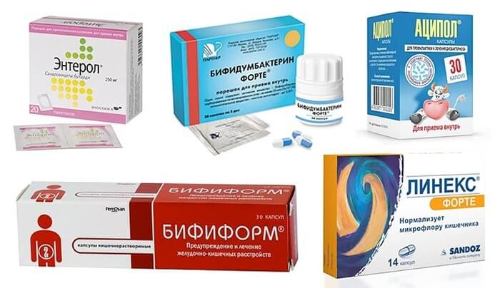 Бифиформ (пробиотики)