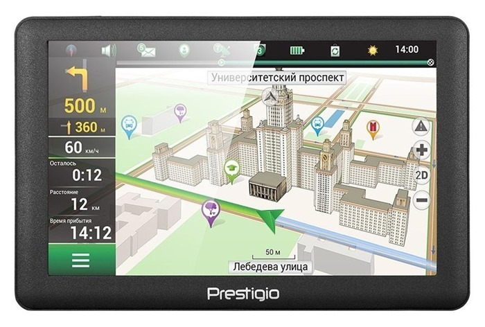 Prestigio GeoVision 5066