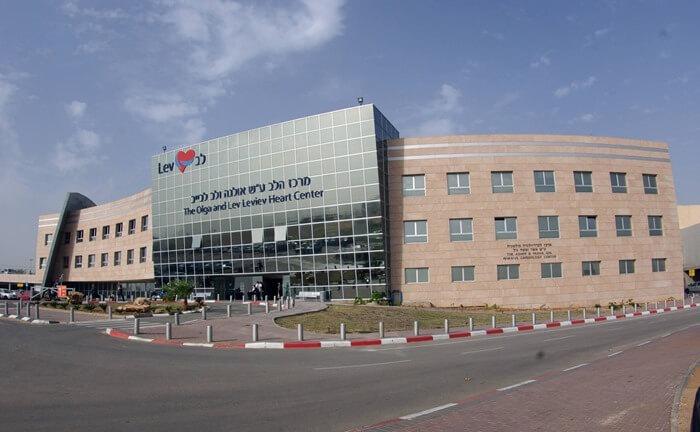 Медицинский центр «Шиба»