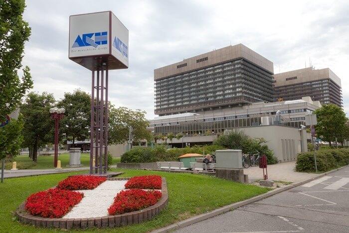Венский госпиталь (АКН)