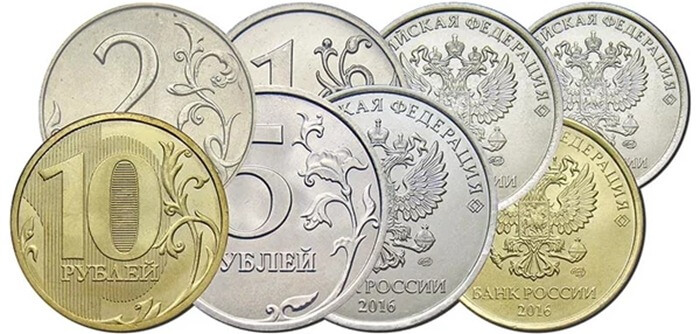 Монеты СПМД 2016 года