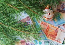 Новогодние вклады в банках