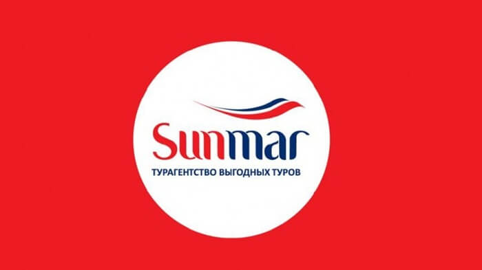 Sunmar Tour