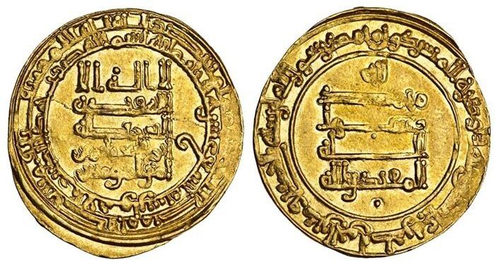 Золотой динар, 723 год