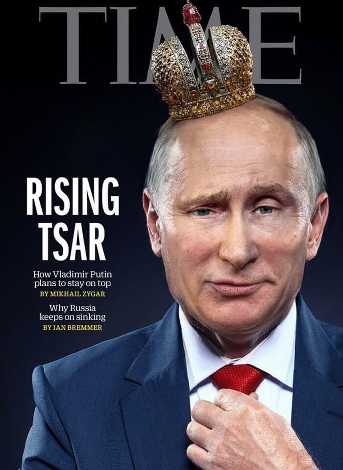 Царь Владимир Путин на обложке TIME 2018