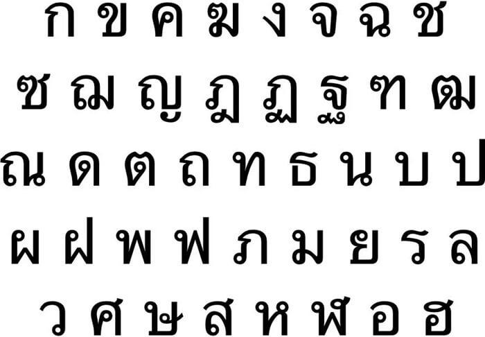 Тайский