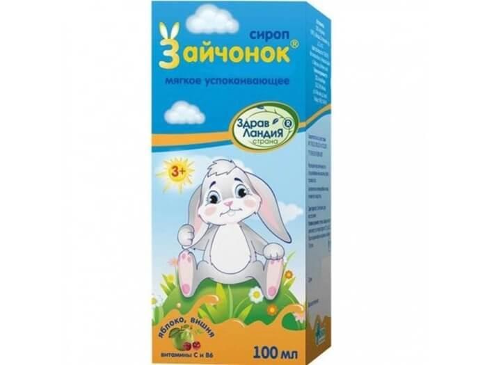 Зайчонок – лучшее успокаивающее для детей
