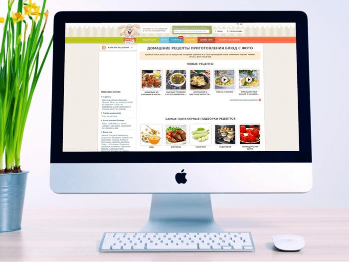 Хрумка — со вкусом — кулинарная книга - 1000.menu