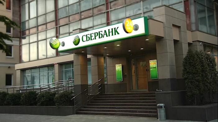 Сбербанк – самый дорогой бренд России