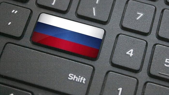 Качество интернета в России