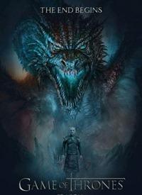 Игра престолов, 8 сезон (2019)
