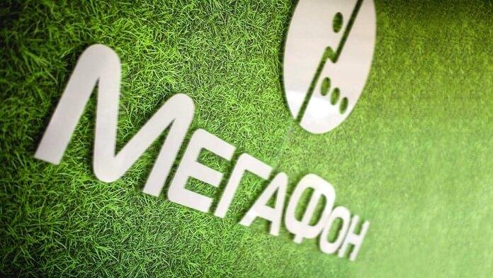 Мегафон обсчитывает клиентов