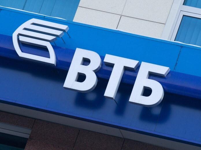 Обман заёмщиков в ПАО «Банк ВТБ»