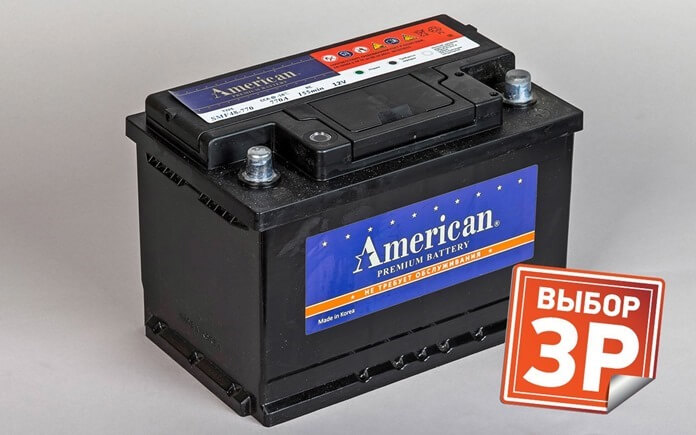American SMF 48-770 Premium Battery