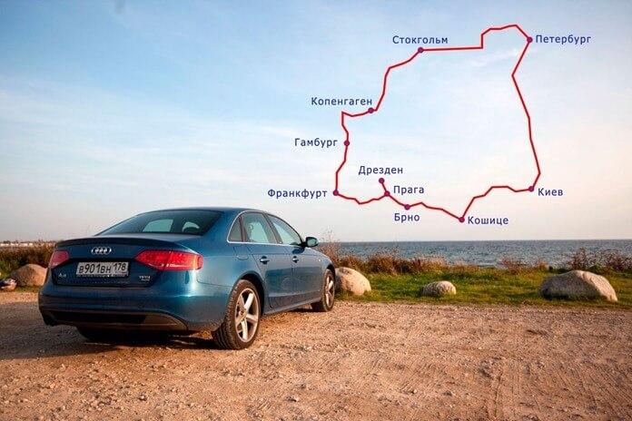 На машине в Европу на Новый год 2019