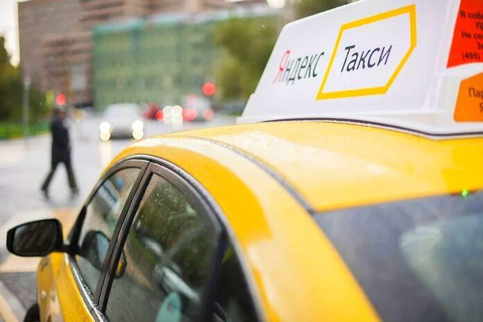 Качество обслуживания Яндекс.Такси
