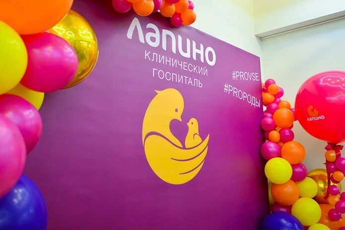 Мать и дитя – лучший перинатальный центр Москвы