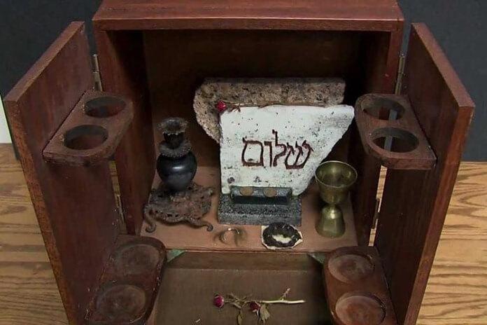 Ящик с диббуком