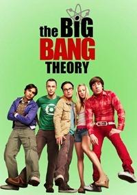 Теория большого взрыва
