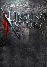 Unsung Story: Tale of the Guardians