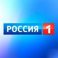 Россия 1 – самый популярный канал в России