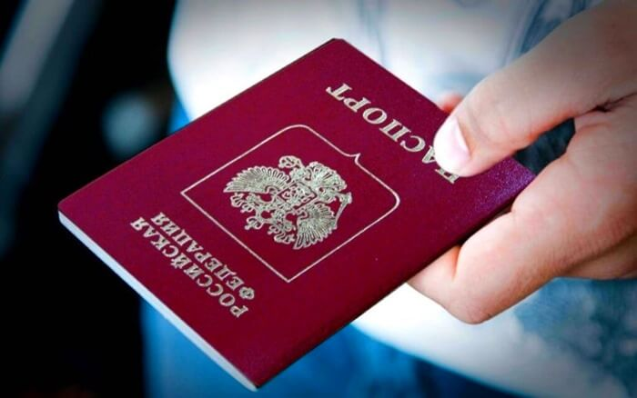 Россия в рейтинге паспортов 2019