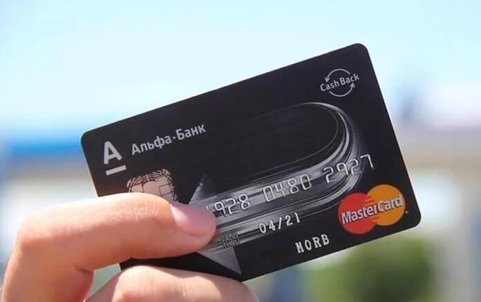 Фаворитные кредитные корты с кэшбеком 2019 года