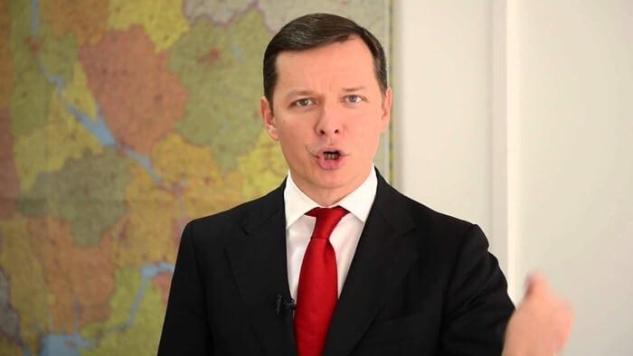 Ляшко Олег, рейтинг кандидата