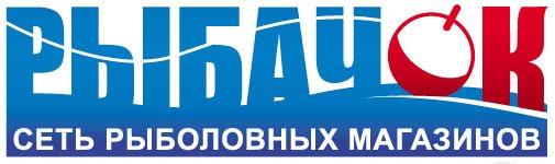 Интернет магазин «РыбачОК»
