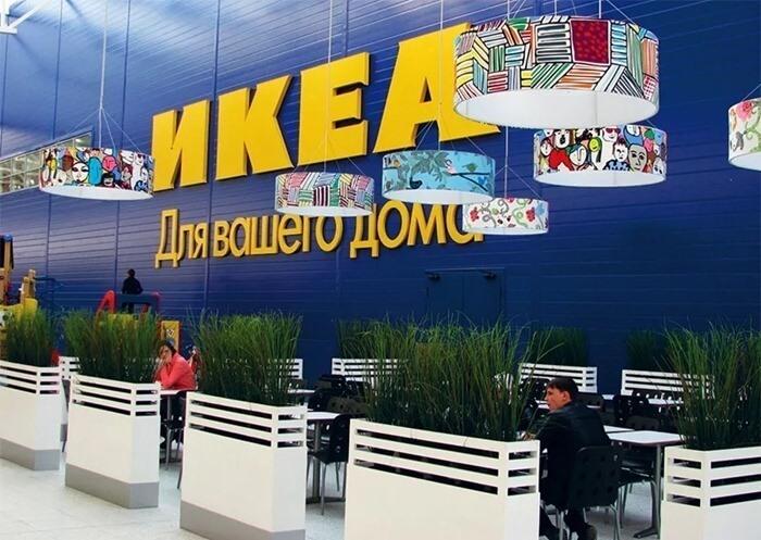 Гипермаркет интерьера и мебели IKEA (ИКЕА)