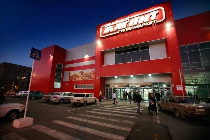 Магнит возглавил рейтинг гипермаркетов России