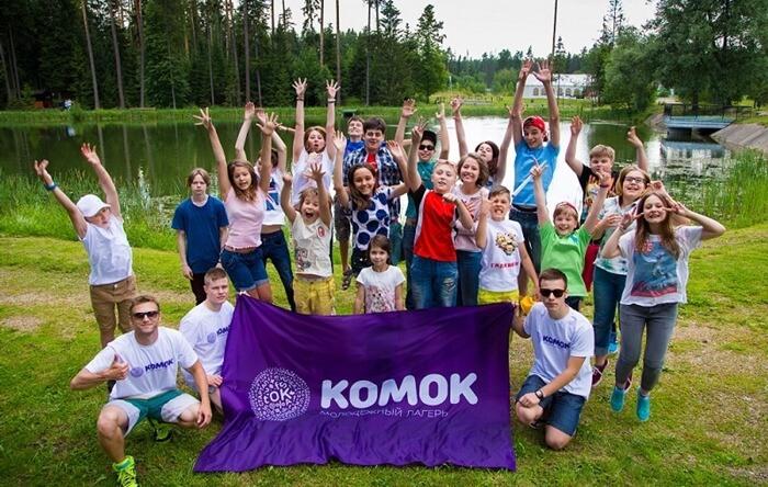 «Комок» - молодежный лагерь творческого развития