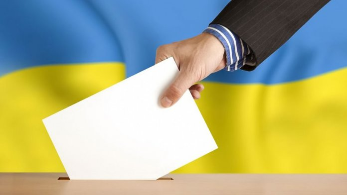 Выборы Украина 2019