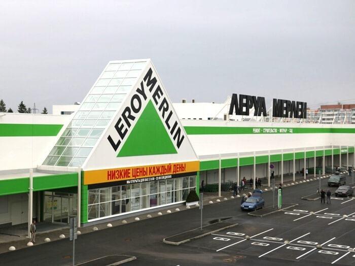 Leroy Merlin (Леруа Мерлен), лучший строительный гипермаркет России