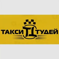 Такси Тудей