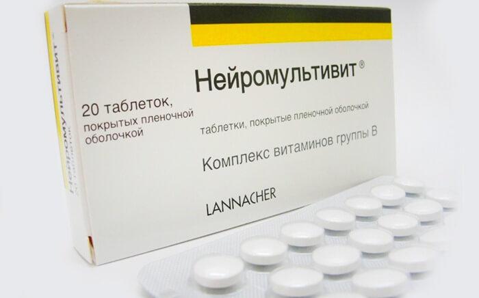 Нейромультивит, комплексные (поливитамины)