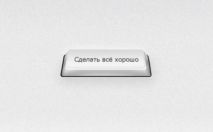 5. http://button.dekel.ru/