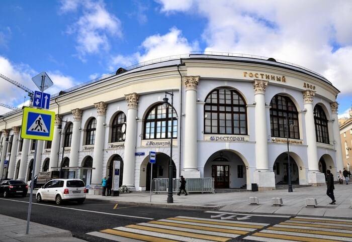 ТЦ Гостиный двор, Москва