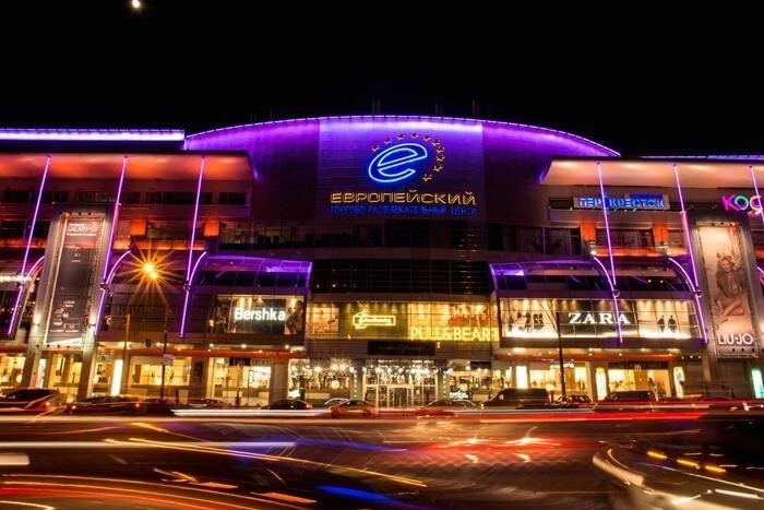 Европейский торгово развлекательный центр