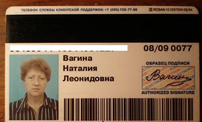 smeshnie_familii_zapilili.ru