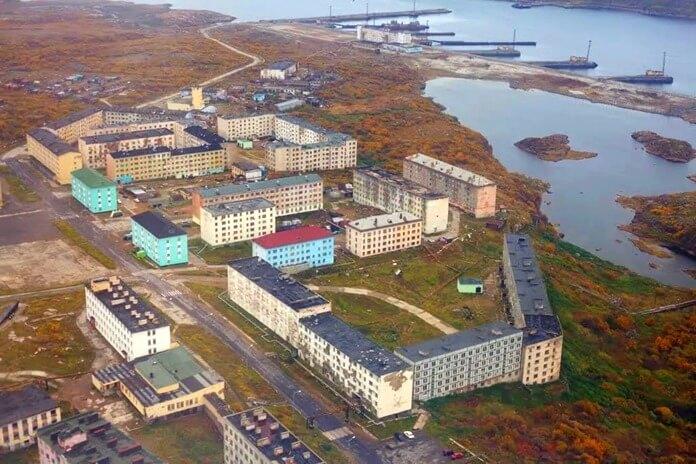 Островной, город в России