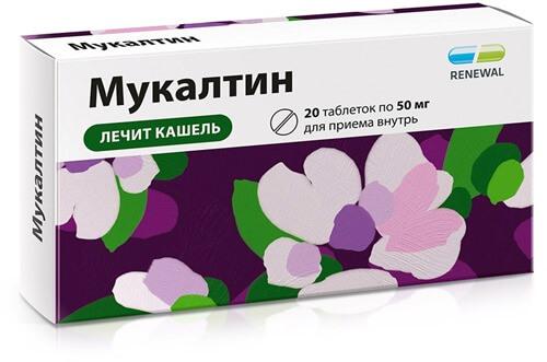 Лучшее лекарство от гриппа и простуды