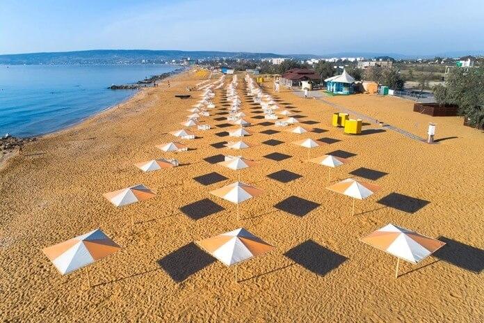 «Золотой пляж»