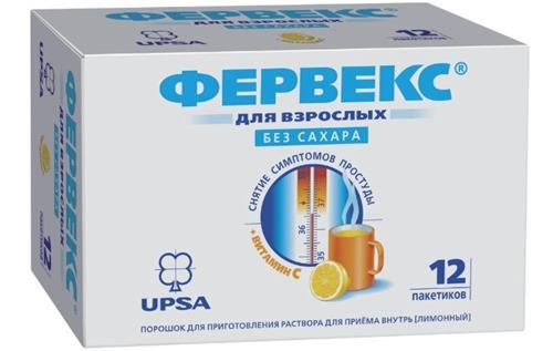 Фервекс лучшее средство от простуды и гриппа