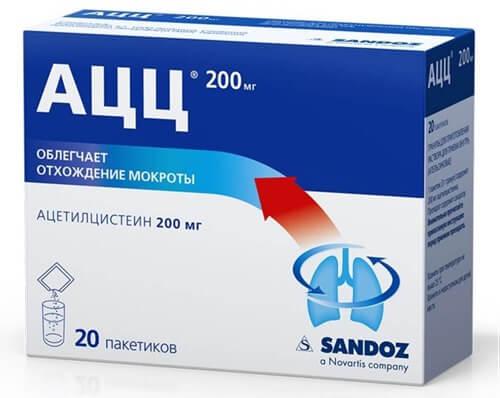 АЦЦ лучшие таблетки от кашля