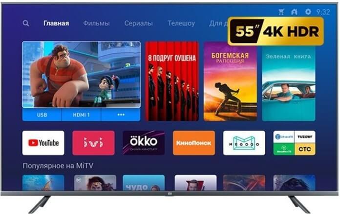 Xiaomi Mi TV 4S 55 T2