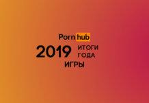 PornHub-2019-Review